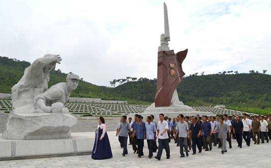 조국해방전쟁승리기념관