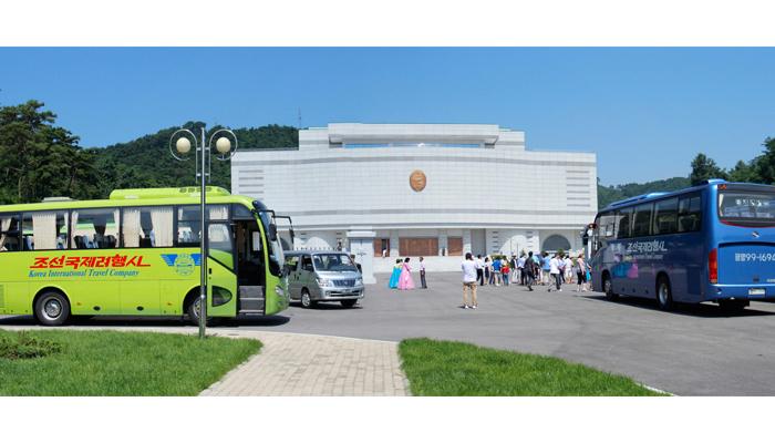 국가선물관