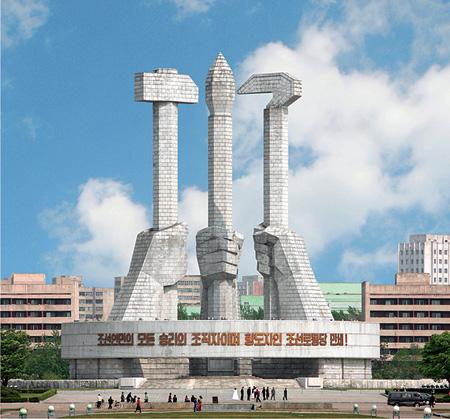 조선로동당