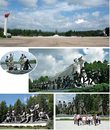 삼지연대기념비