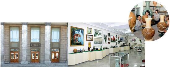 조선미술박물관