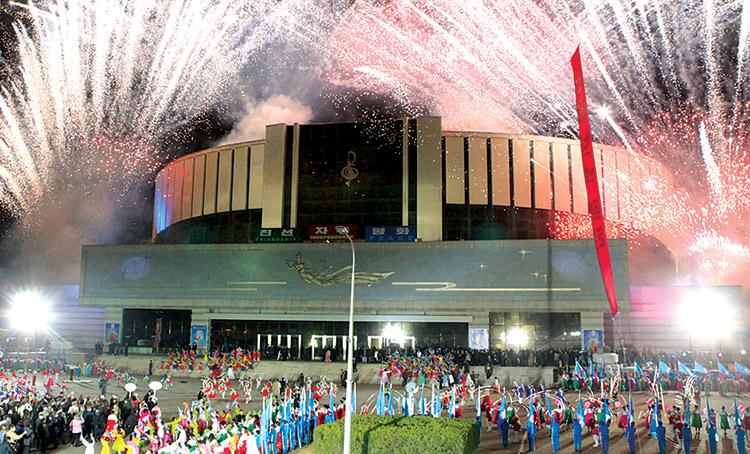 동평양대극장