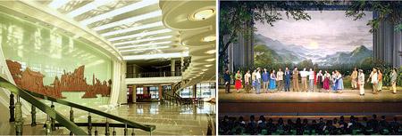 국립연극극장