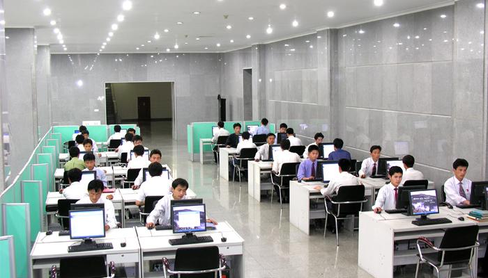 김일성종합대학전자도서관