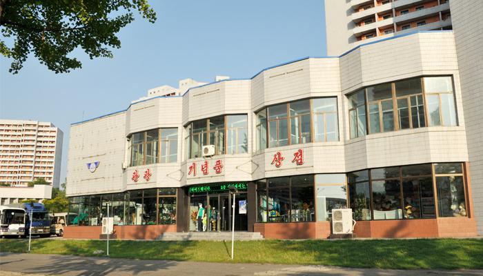 만경대관광기념품전시관