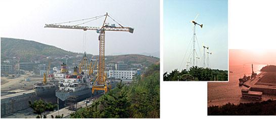 려남배수리공장 2호도크