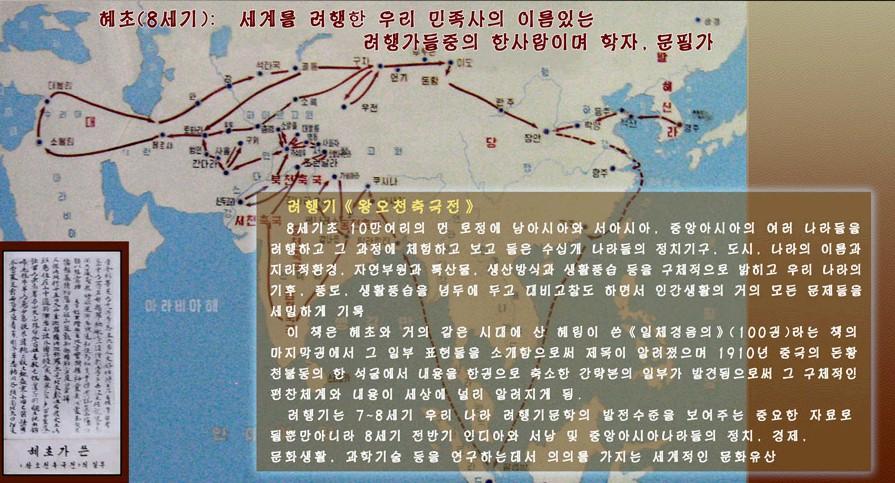 Quatrième puissance spatiale à maîtriser les vols spatiaux habités - Page 3 20181201-k6-01-1
