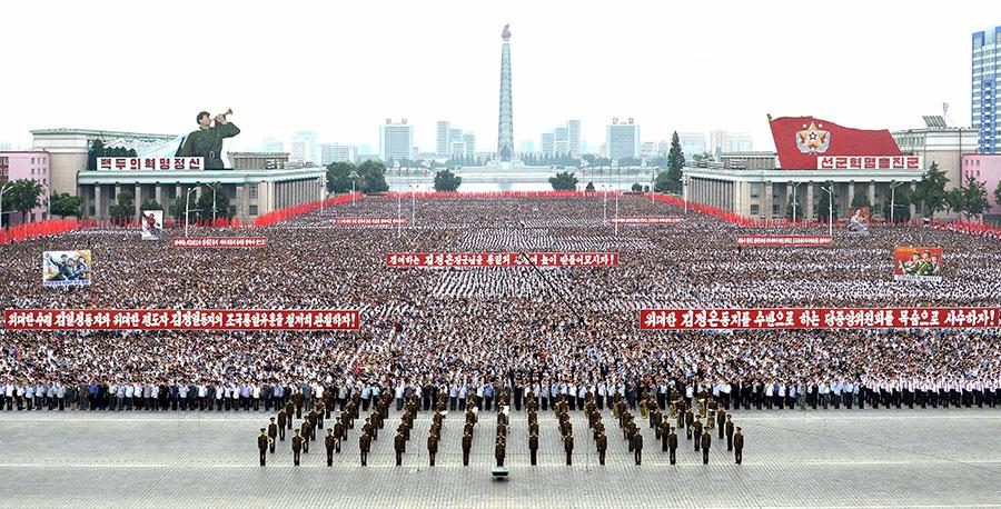 6月25日反美斗争日平壤市举行群众大会(大图)